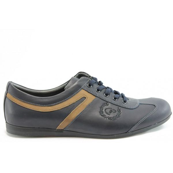 Мъжки обувки от естествена кожа КО 22114Син