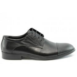 Мъжки обувки от естествена кожа ФН 002Ч-гигант