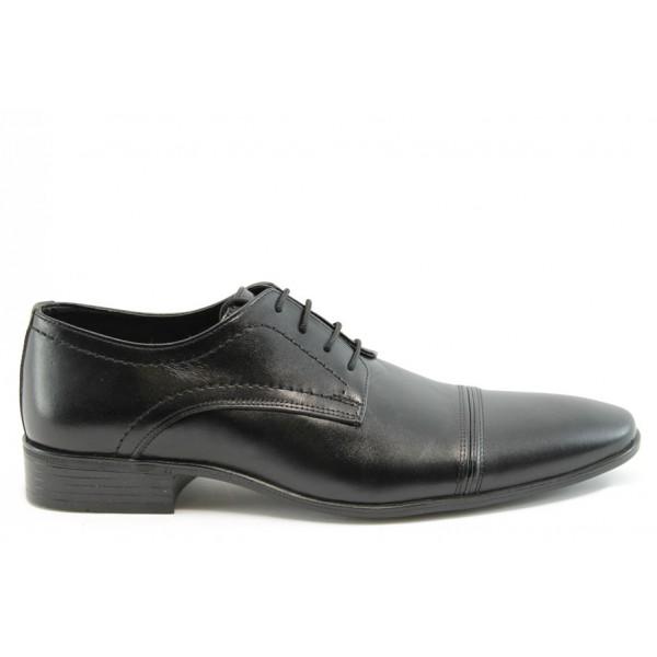 Елегантни мъжки обувки ФЯ 09 Черен