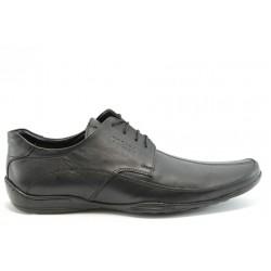 Мъжки обувки  от естествена кожа КО 7513Черен