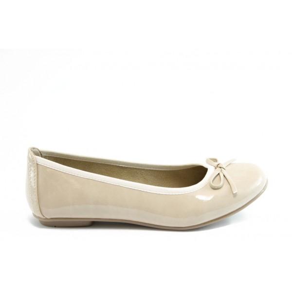 Дамски равни обувки Jana 22163 бежово