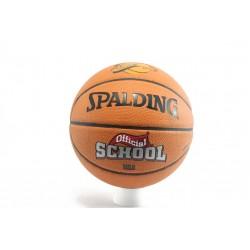 Баскетболна топка Spalding Official School №5