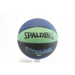 Баскетболна топка Spalding Slam Dunk