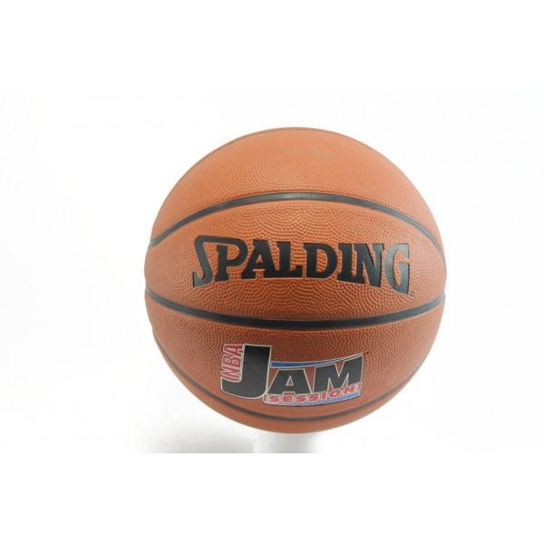 Баскетболна топка Spalding JAM SESSION