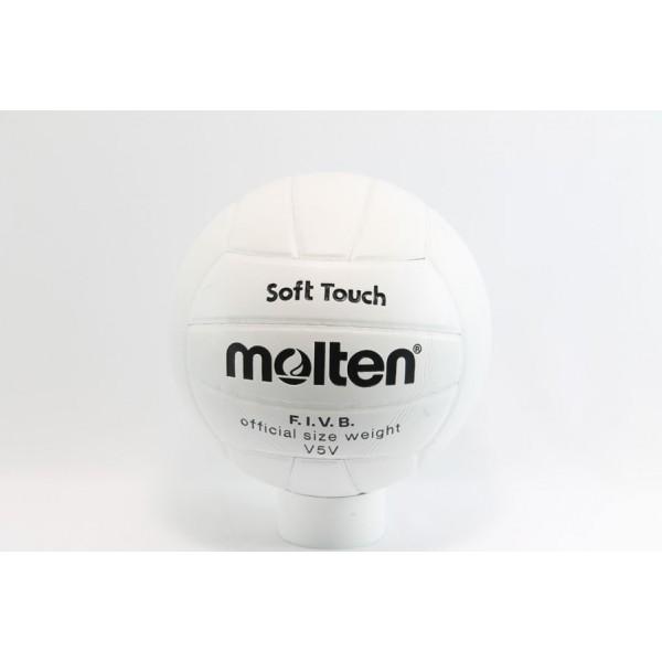 Волейболна топка Molten