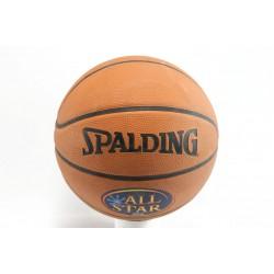 Баскетболна топка Spalding ALL STAR NBA